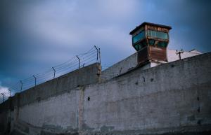 carceri_ragaini_1