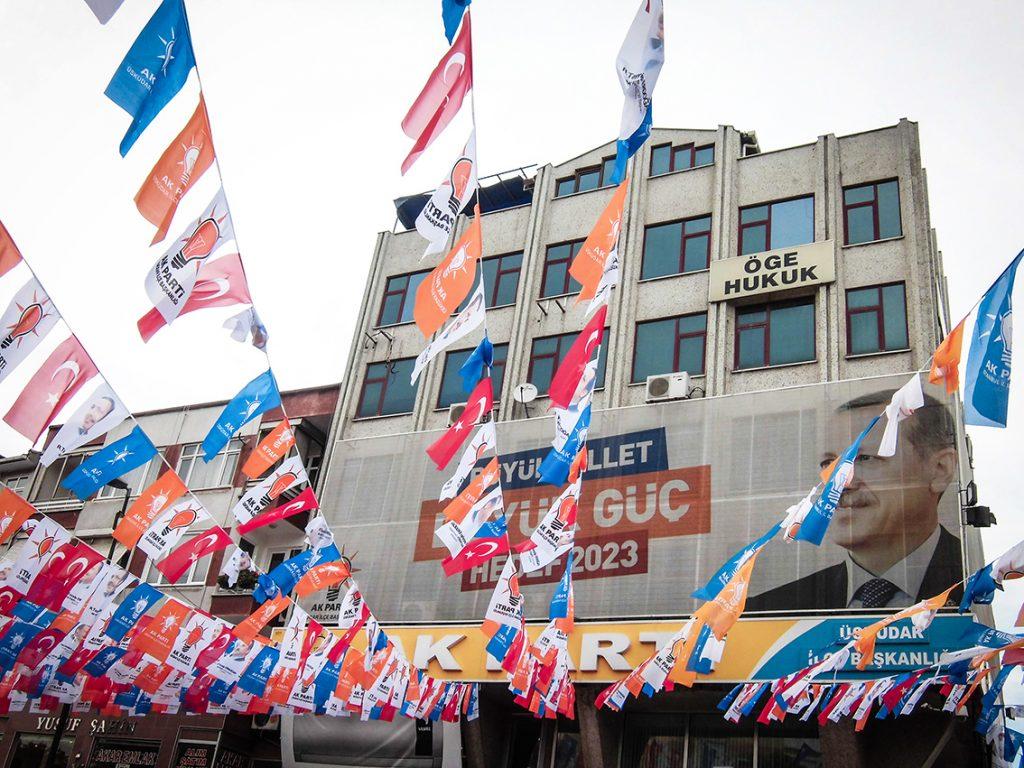 Erdogan banner in Istanbul